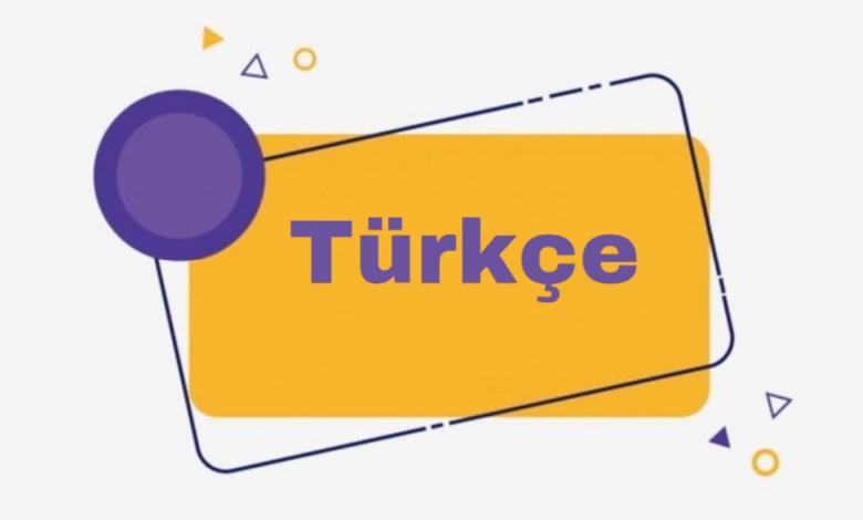 Türkçe Dersinde Başarılı Olma Yolları