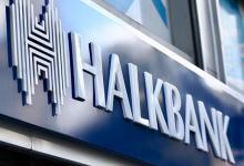 Halkbank Dost Hesap Nedir? Özellikleri Nelerdir?